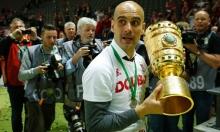 غوارديولا يعقب بعد التتويج بكأس ألمانيا والدوري