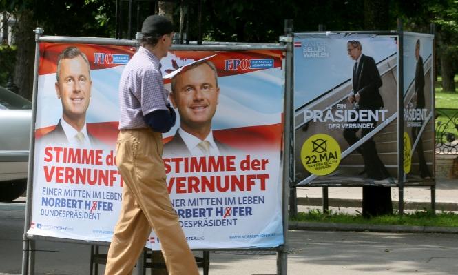 مخاوف من فوز اليمين المتطرف بانتخابات النمسا