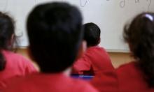 52% من الأهالي اليهود يرفضون أن يدرس عربي أبناءهم