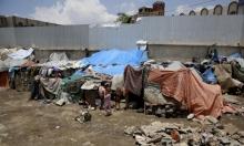 """القنابل العنقودية حولت مناطق باليمن إلى """"حقول ألغام"""""""