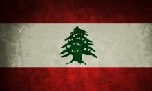 """في مثل هذا اليوم: إعلان """"الجمهورية اللبنانية"""""""