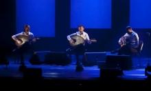 """الثلاثي جبران يعزفون """"الشجن"""" الفلسطيني في """"موازين"""""""