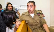 محامو الجندي القاتل: لم يحاكم جنود أعدموا فلسطينيين بالماضي