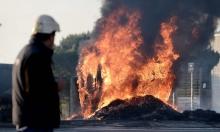 فرنسا تحبس أنفاسها خشية نفاذ الوقود فيها