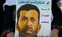 الأسير جنازرة ينهي إضراب 70 يومًا بإنهاء اعتقاله الإداري