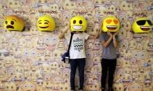 التواصل الاجتماعي يحمي الشباب من المخدرات