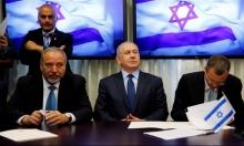 """أبرز بنود الاتفاق الائتلافي بين حزبي الليكود و""""يسرائيل بيتينو"""""""