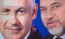 نواب المشتركة: الوحدة لمواجهة حكومة نتنياهو - ليبرمان