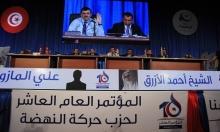 """أولويات""""النهضة"""" التونسية: الاقتصاد والديمقراطية ومكافحة الإرهاب"""