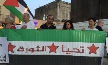 يافا: تظاهرة تضامن مع ثورة الشعب السوري