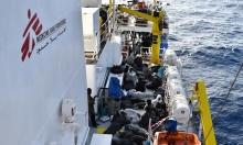 أزمة الهجرة: إنقاذ 3 آلاف لاجئ في مياه البحر المتوسط الثلاثاء