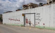 كرم الصاحب بالناصرة: أطفال في مرمى الخطر