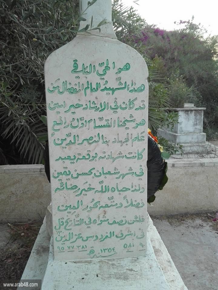 السبت المقبل: عمل تطوعي في مقبرة القسام