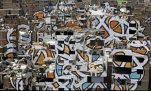 """أزمة المدينة العربية محورا للعدد 16 من مجلة """"عمران"""""""