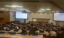 الأمم المتحدة تمنح مؤسسة ميزان الصفة الاستشارية