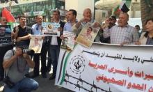 نابلس: وقفة تضامنية مع الأسرى المرضى والمضربين