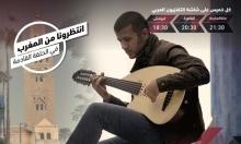 حمزة نمرة من المغرب العربي: مانيش منا