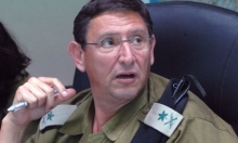 الجنرال أودي آدم وكيلا لوزارة الأمن الإسرائيلية