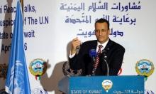 اليمن: طرفا الصراع يتفقان على تبادل أسرى قبل رمضان