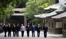اليابان: قمة مجموعة السبع تفتتح اعمالها