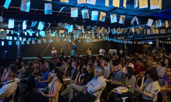 احتفالية فلسطين للأدب تنثر النصوص في حيفا
