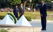 هيروشيما: أوباما يدعو لعالم خال من السلاح النووي