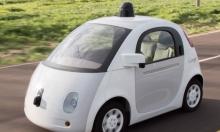 """كيف يحمي """"جوجل"""" المشاة من حوادث السيارات؟"""