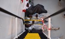 الفرار عبر البحر: المأساة المتواصلة للاجئين