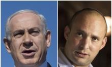 """أزمة الليكود و""""البيت اليهودي"""" تهدد الائتلاف الحكومي؟"""