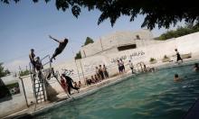 مع دخول الصيف: تعرف على أضرار برك السباحة!
