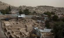 إخطارات هدم منازل جنوب الحرم القدسي