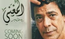 مسلسلات رمضان: شاهد مسلسل المغني