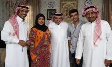 مسلسلات رمضان: شاهد مسلسل سيلفي 2