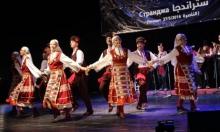 """المئات في أمسيّة الرقص الفلكوري البلغاري """"ستراندجا"""" في النّاصرة"""