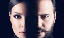 مسلسلات رمضان: شاهد مسلسل نص يوم