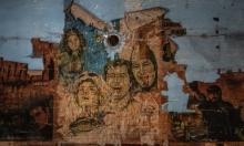 جدران الخراب... بقايا سينما في غزة