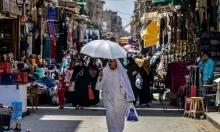 مصر: توقعات بمواصلة تباطؤ النمو الاقتصادي هذا العام