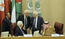 الجامعة العربية تعلن دعمها دولة فلسطين حتى تحصيل حقوقها