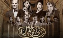 """مسلسلات رمضان: شاهد مسلسل ليالي الحلمية """"ج6"""""""