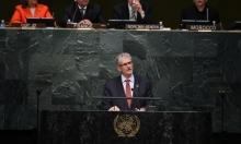 الأمم المتحدة: ملتزمون بدعم مصر في مواجهة تحديات التنمية