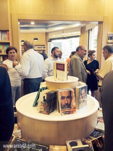 المركز العربي يفتتح مكتبة عامة للنشاطات الثقافية في بيروت