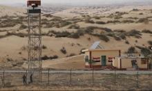 مقتل شرطيين مصريين في شمال سيناء