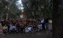 اتحاد الشباب: مئات القادة الشباب في اللقاء القطري