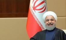 إيران تلاحق مواطنيها في تلغرام بعد تويتر وفيسبوك