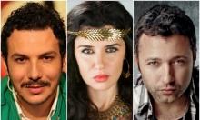 مسلسلات رمضان: شاهد مسلسل الميزان