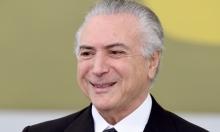 انتقادات لعدم تعيين سفير لإسرائيل بالبرازيل بعد الإطاحة بروسيف