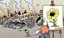 29 أيار: بوش يقترح مراقبة أسلحة الدمار الشامل