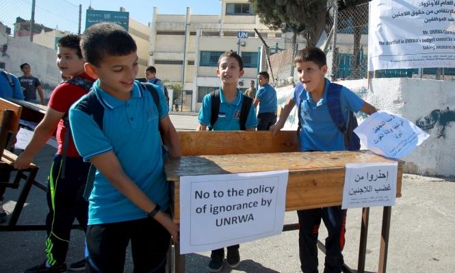 الأونروا تعلن إيقاف كامل خدماتها بمخيمات الضفة الغربية المحتلة
