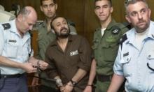 سلطات الاحتلال تزيد التضييقات على مروان البرغوثي
