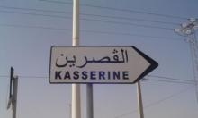تونس: مقتل امرأتين بانفجار لغم في القصرين